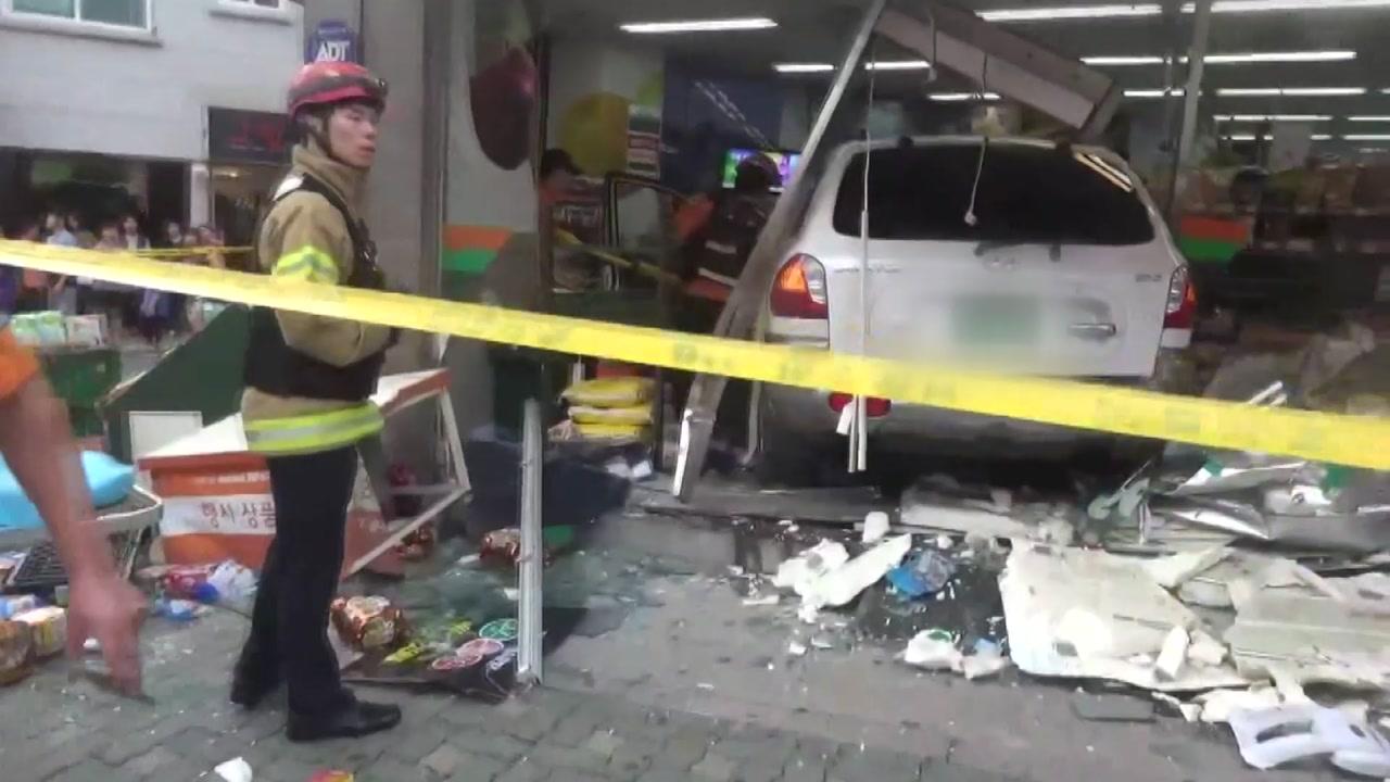 8명 사상 돌진사고는 만취운전...70대 긴급체포
