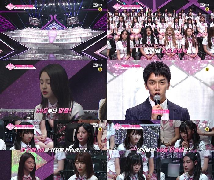 '프로듀스48', 오늘(13일) 첫 번째 순위 발표식…1등은 누구?