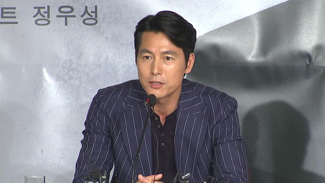 """'정우성의 영화 인생 25년' 특별전...""""소통의 기회"""""""