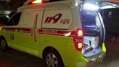 [좋은뉴스] 구급차에서 출산...119대원이 산파 역할