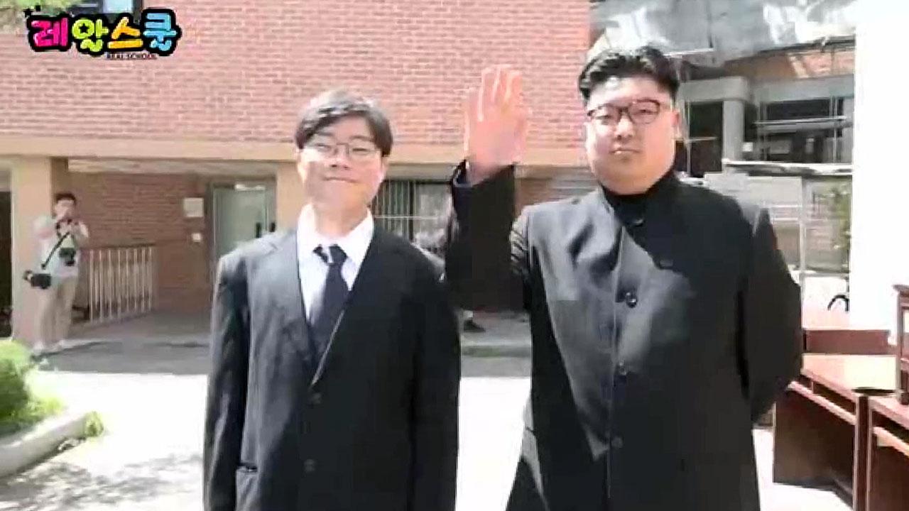 """""""남북 정상이 졸업사진에 나왔다""""...의정부고 졸업사진 촬영 현장"""