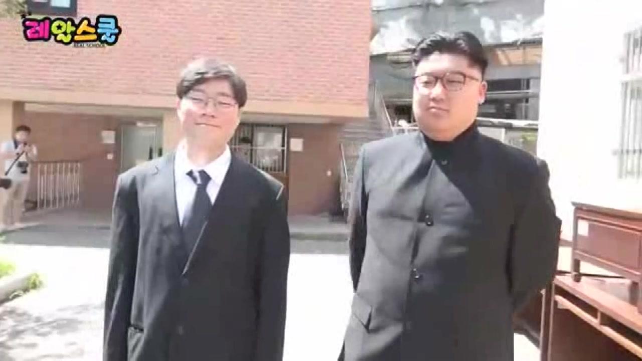 올해도 명불허전! 의정부고 졸업사진