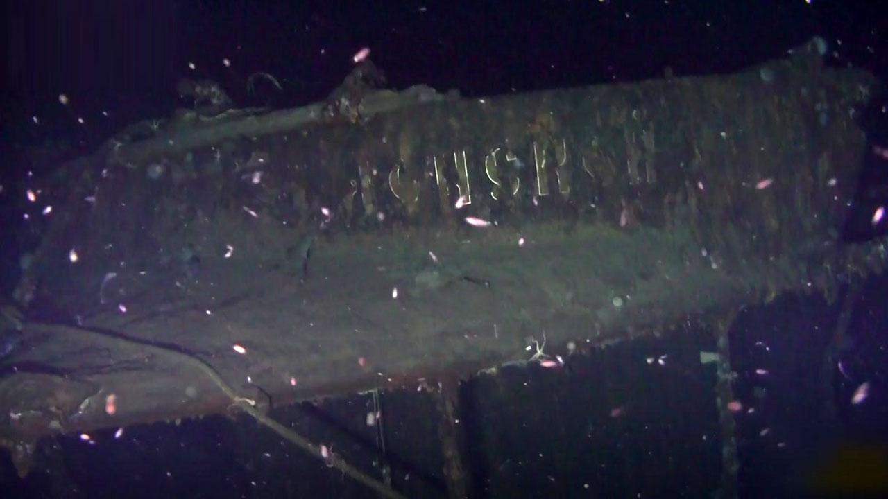 울릉도 앞바다에서 '보물선'이 발견됐다?