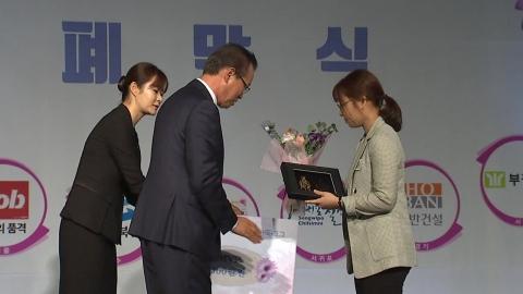 최정 9단, 여자바둑리그 MVP·다승왕 수상