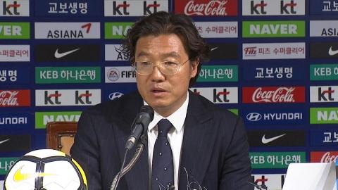김판곤 위원장 귀국...차기 감독 선임 '본격화'