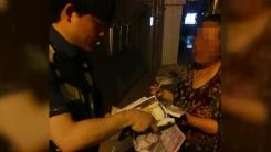 [좋은뉴스] 5년간 모은 재산...쓰레기더미서 찾아준 경찰