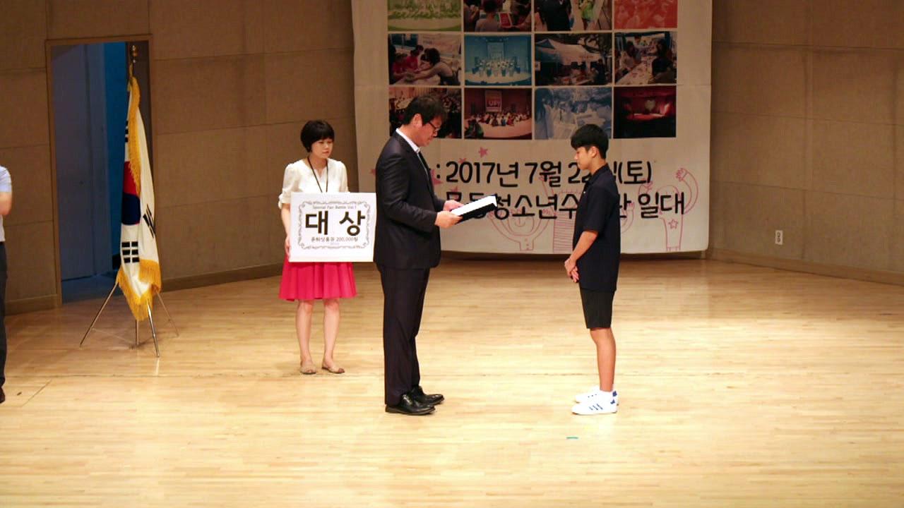 내일 서울 목동에서 청소년 위한 '오감만족축제'