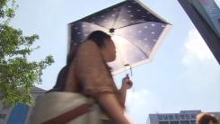[취재N팩트] 태풍도 못 깬 '열돔'...주말 최악 폭염 온다