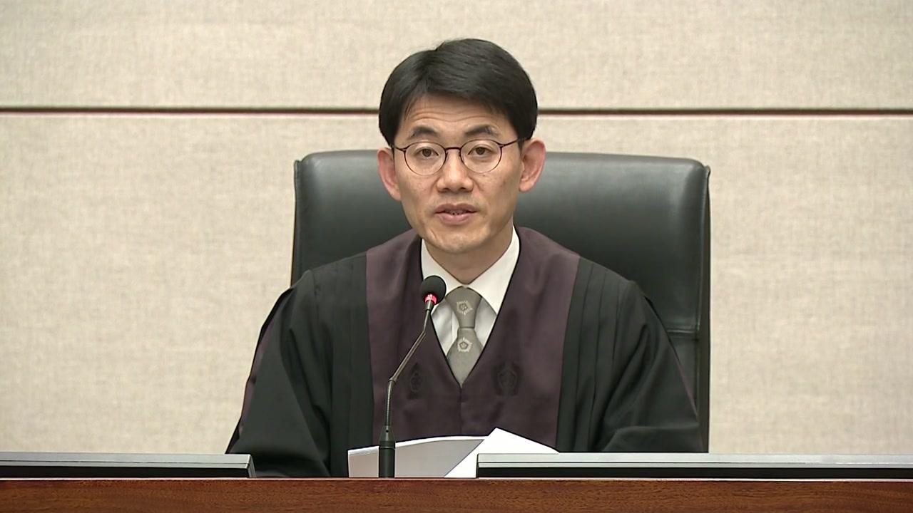 """[박근혜 선고] """"국고손실 33억 원 유죄...뇌물수수 무죄"""""""