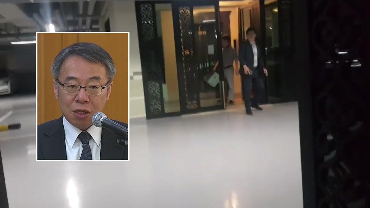검찰, '사법행정권 남용' 임종헌 前 법원행정처 차장 자택 압수수색