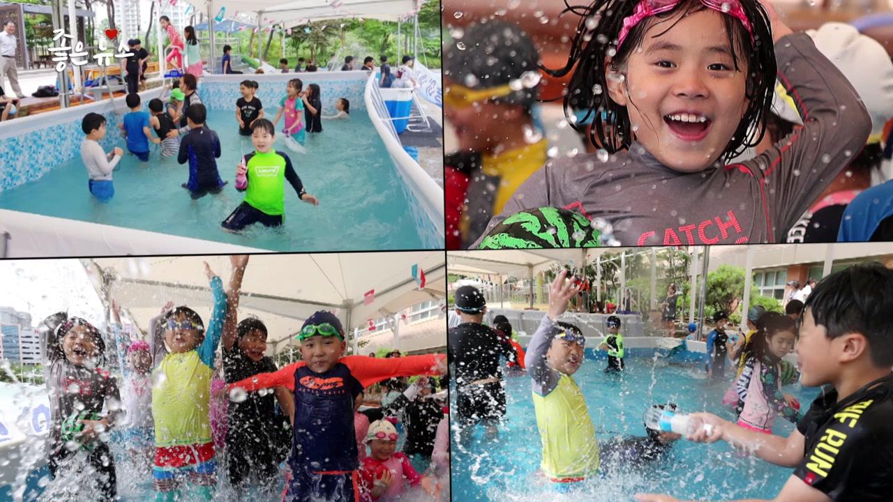 [좋은뉴스] '학생들 위해서라면'...수영장 설치한 학교