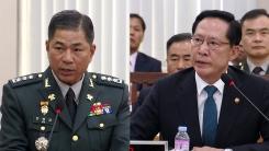 [취재N팩트] 국방부 vs 기무사...'집안 싸움' 내막은?