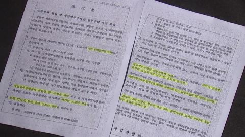 본질 벗어난 송영무 vs 기무사 진실 공방