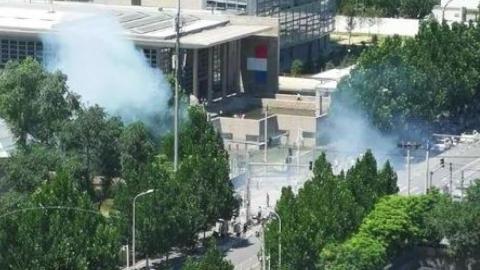 中, 美 대사관 부근 폭발물 터져...용의자는 20대 남성