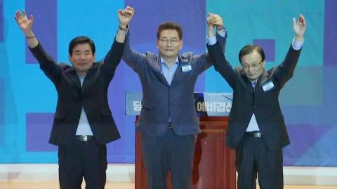 이해찬·김진표·송영길, 예비경선 통과...당권 경쟁 본격화