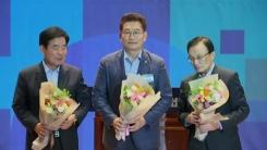 민주당 대표 이해찬·김진표·송영길 압축...계엄문건 소강원 소장 조사