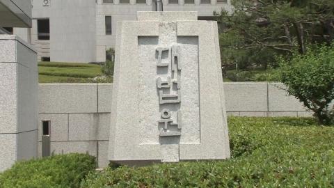 """""""변호사 성공보수 없애라...변협 압박"""""""