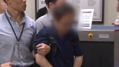 [취재N팩트] 반환점 돈 특검...'후반전' 수사 방향은?