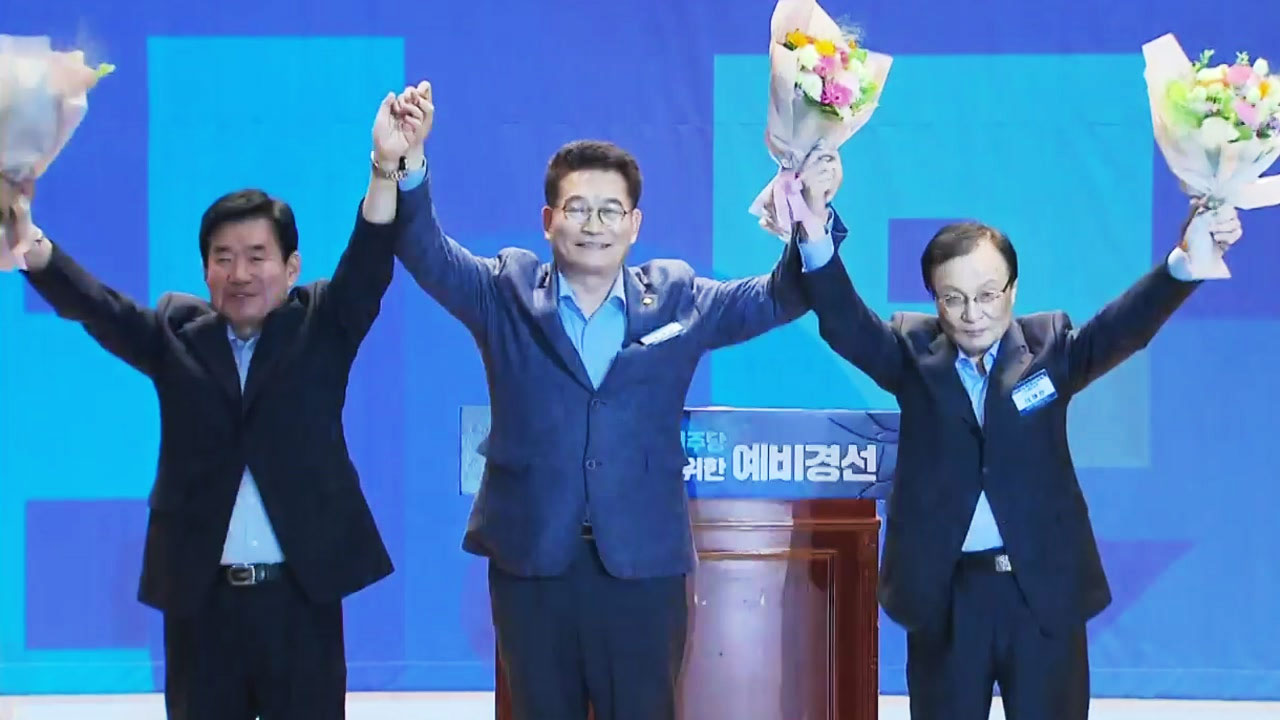 이해찬·김진표·송영길, 민주당 당권 도전