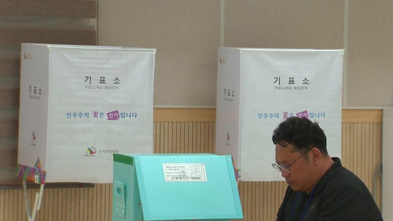 제주 국제관함식 개최 주민투표