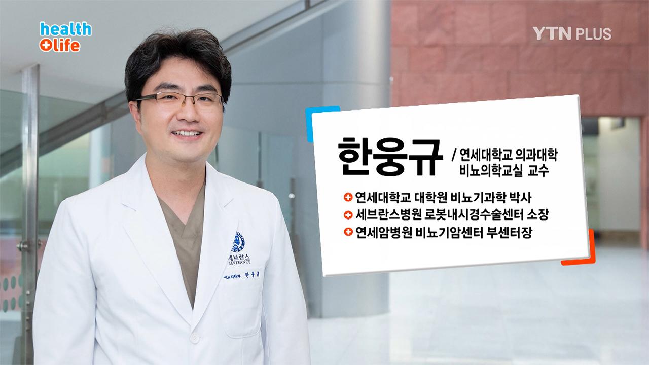 신장암과 로봇수술