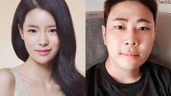 """임지연 측 """"사업가 이욱과 최근 결별""""...열애 인정 7개월 만"""
