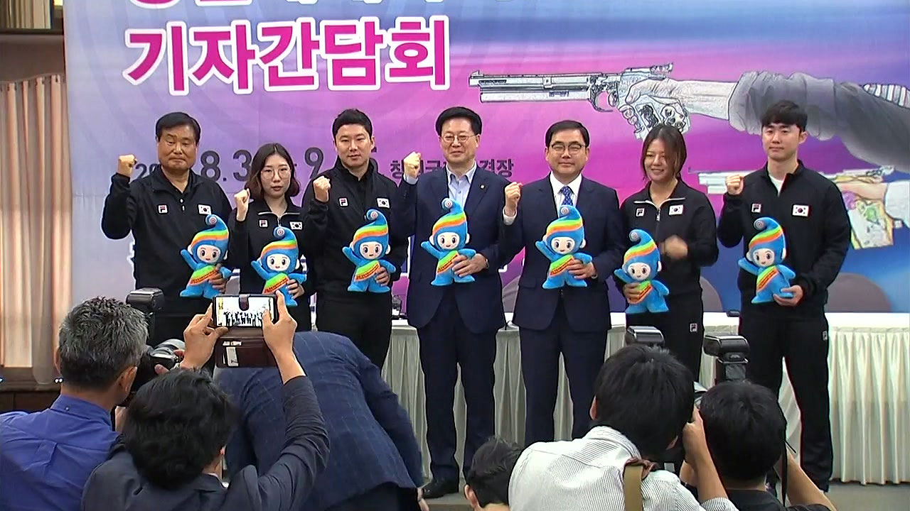 창원 세계사격대회 북측 선수단 22명 참가 등록