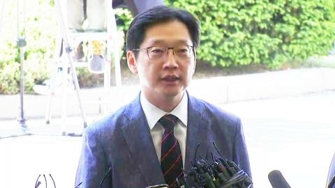 드루킹 특검, 김경수 소환 임박...모든 의혹 풀리나