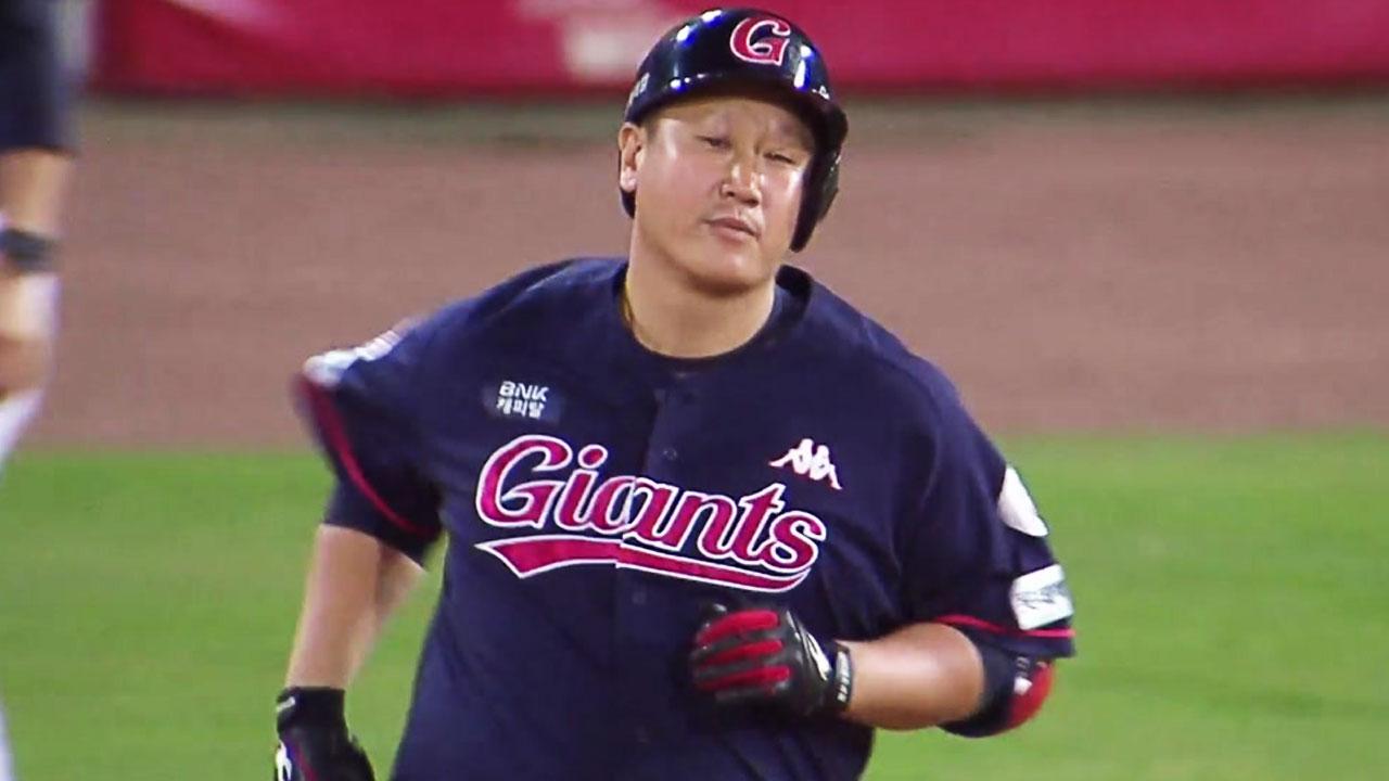 '홈런 5개 공방' 롯데, 난타전 승리