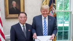 """[취재N팩트] 백악관 """"트럼프, 김정은 친서에 곧 답장...2차 정상회담 열려있다"""""""