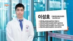 남성 방광암, 고통 줄이는 내시경 검사는?