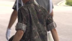 [취재N팩트] 군사안보지원사령부 창설...'계엄문건' 윗선수사 박차