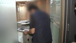 [단독] '기습 이사'로 증거 없애기?...의혹 핵심 인터폴 적색수배 발부