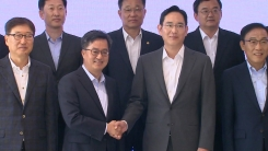 [취재N팩트] '혁신성장·일자리' 손잡은 정부-삼성