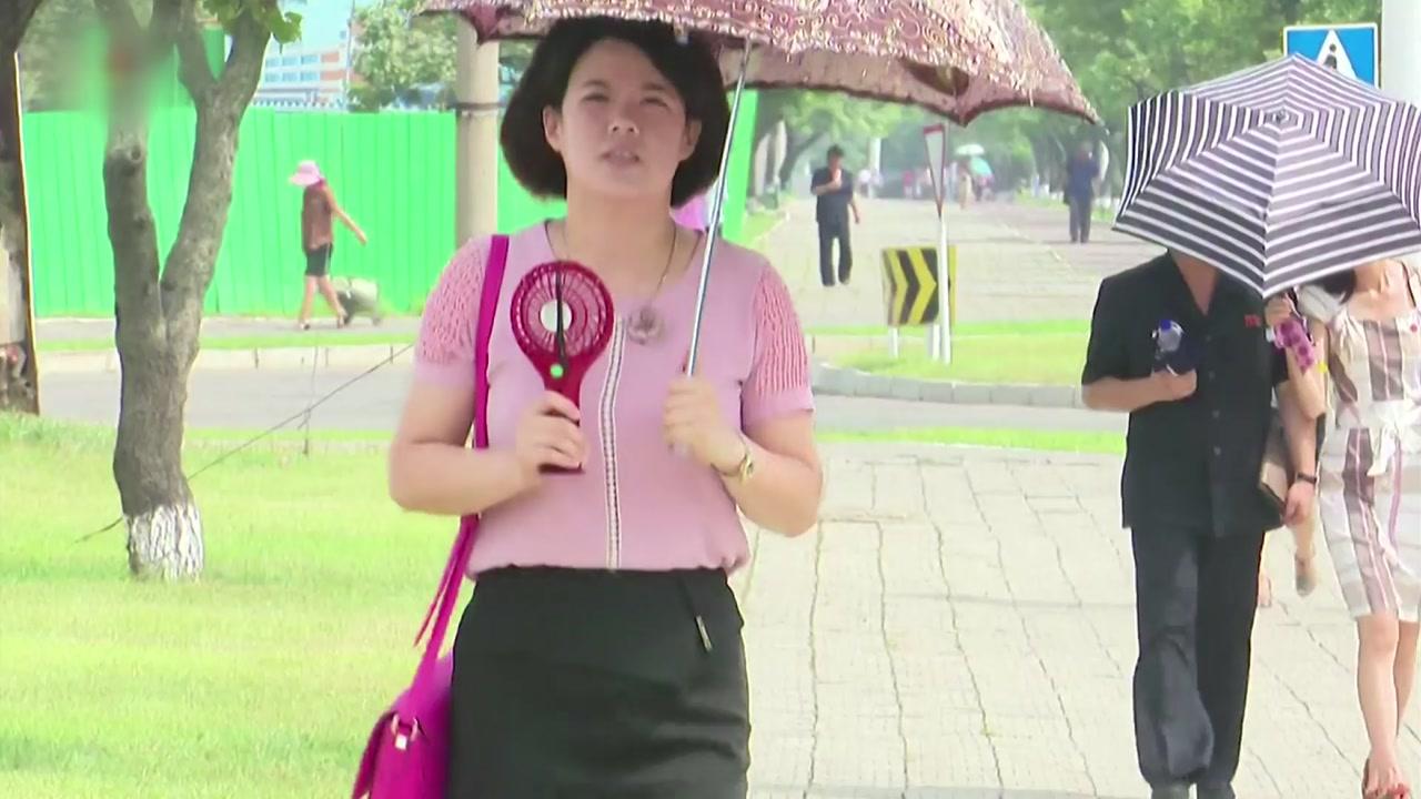 폭염에 대처하는 북한의 자세