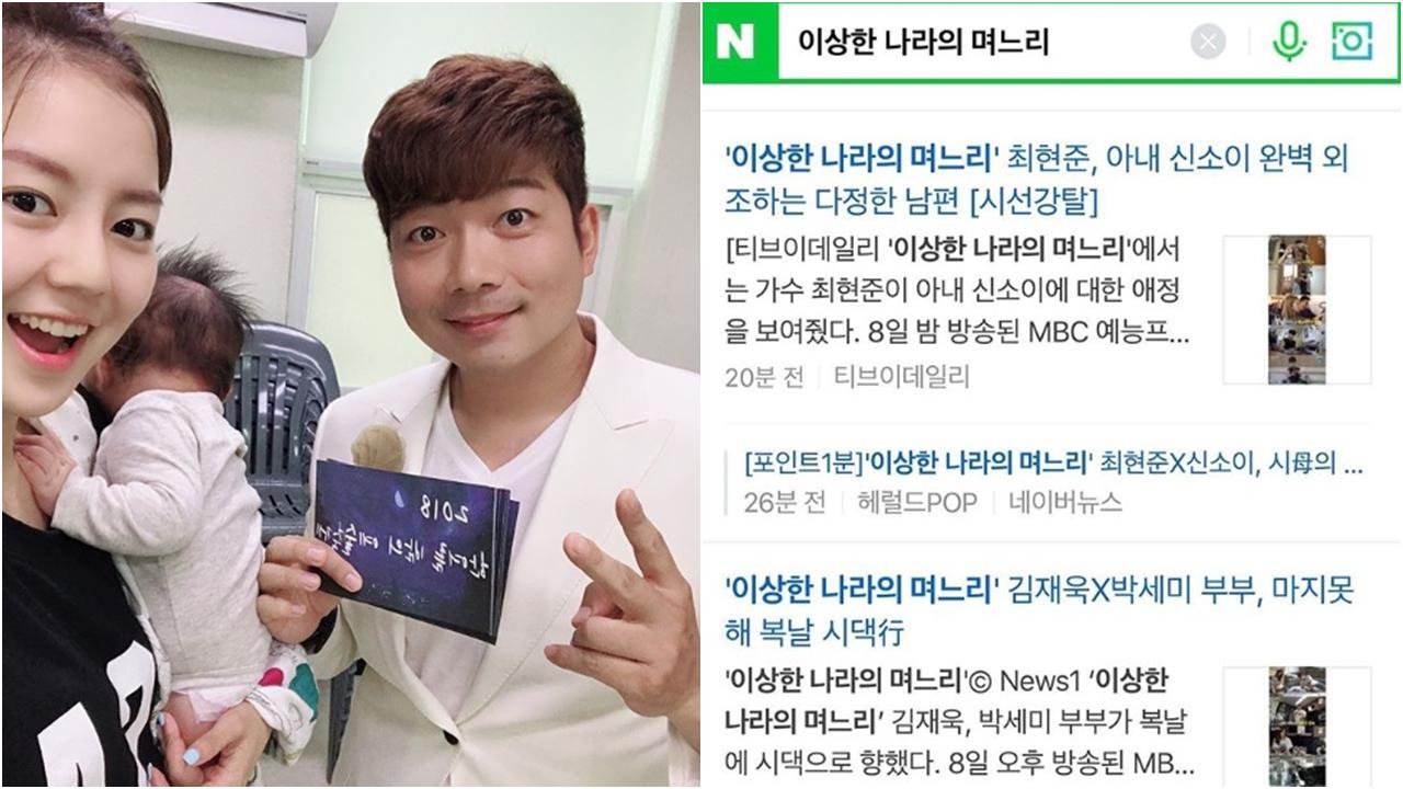 """'이상한나라' 김재욱♥박세미 """"악마의 편집"""" 폭로→하차"""