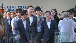 [취재N팩트] 삼성 최대규모 투자, 일자리에 도움 되나