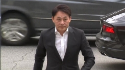 '보물선 사기 의혹' 신일그룹 경영진 첫 소환
