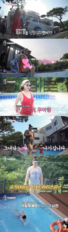 '밥블레스유' 최화정X이영자, 언니들의 당당한 수영복 자태