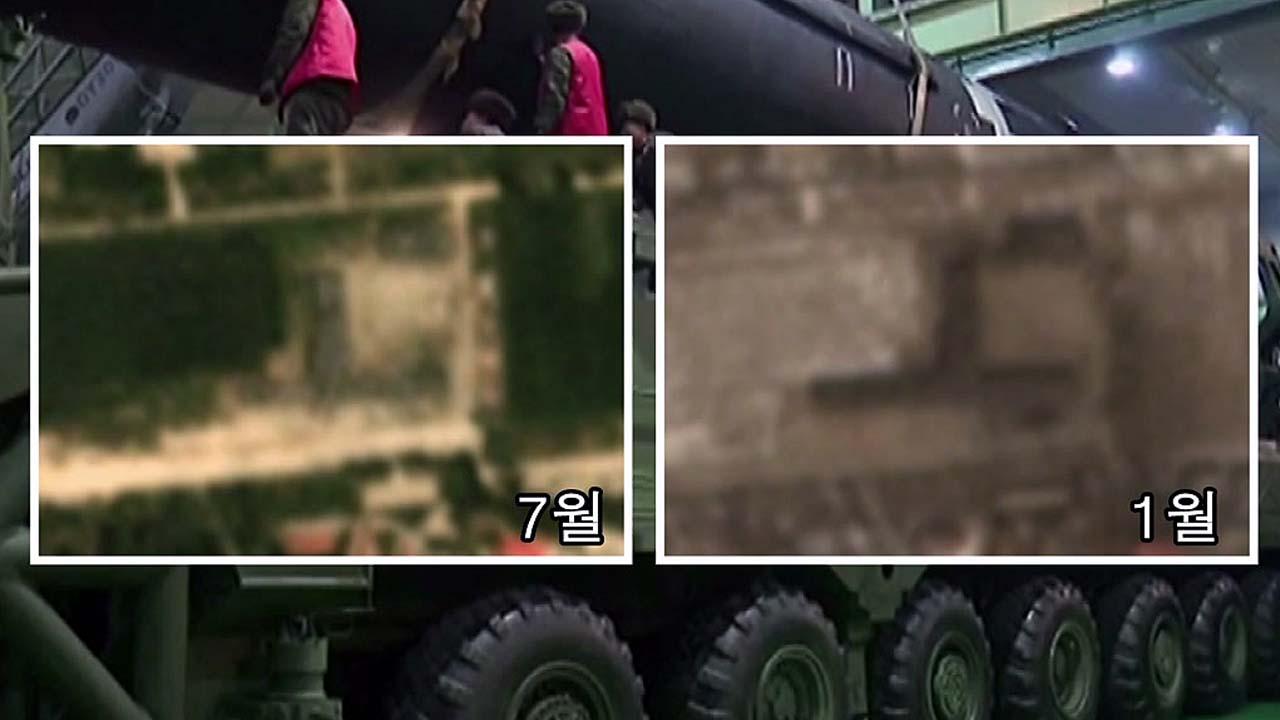 北, 미림비행장에 대형 가림막...ICBM 숨겼나?
