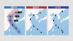 [날씨] 14호 태풍 '야기 다음 주 북한 상륙...효자 태풍 가능성?