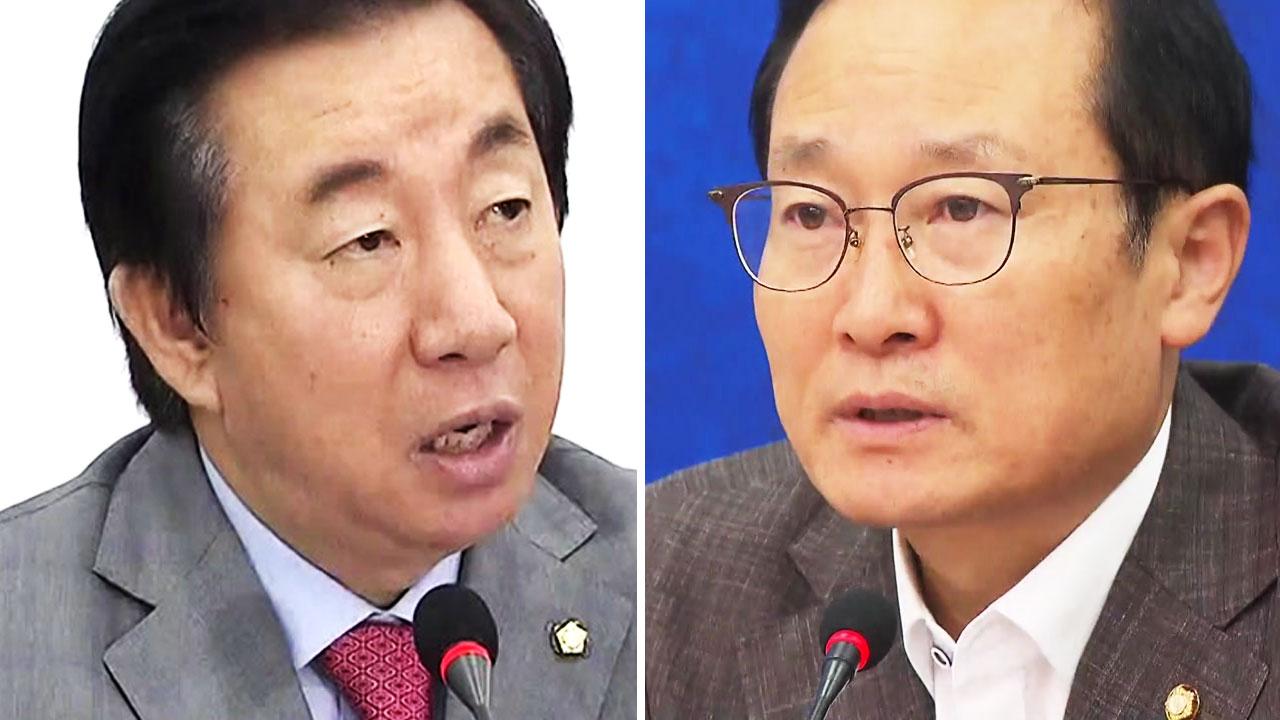 """野 """"北 석탄 국정조사"""" vs 與 """"정치공세 중단"""""""