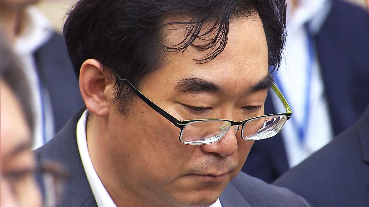 """""""민중은 개·돼지"""" 나향욱, 직급 낮춰 교육부 산하기관 복귀"""