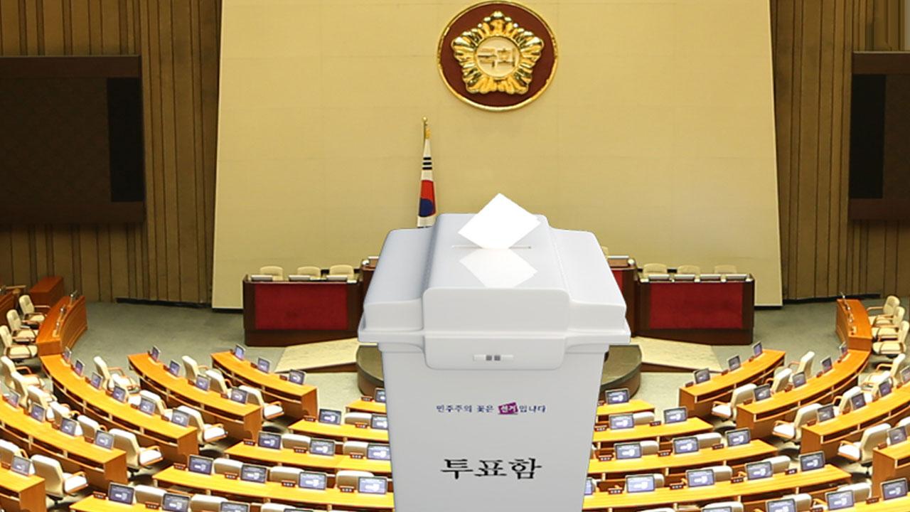 다시 불붙은 선거제도 개편 논의...열쇠 쥔 민주당
