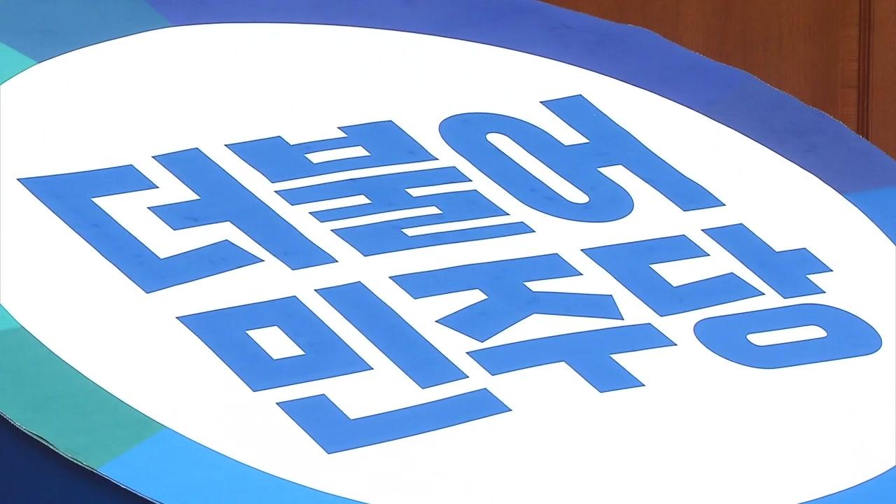 """""""민주당 지지층, 정의당으로 대거 이동""""...진보색 재편 가능"""
