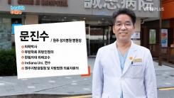 유방암, 자가 진단으로 조기 발견