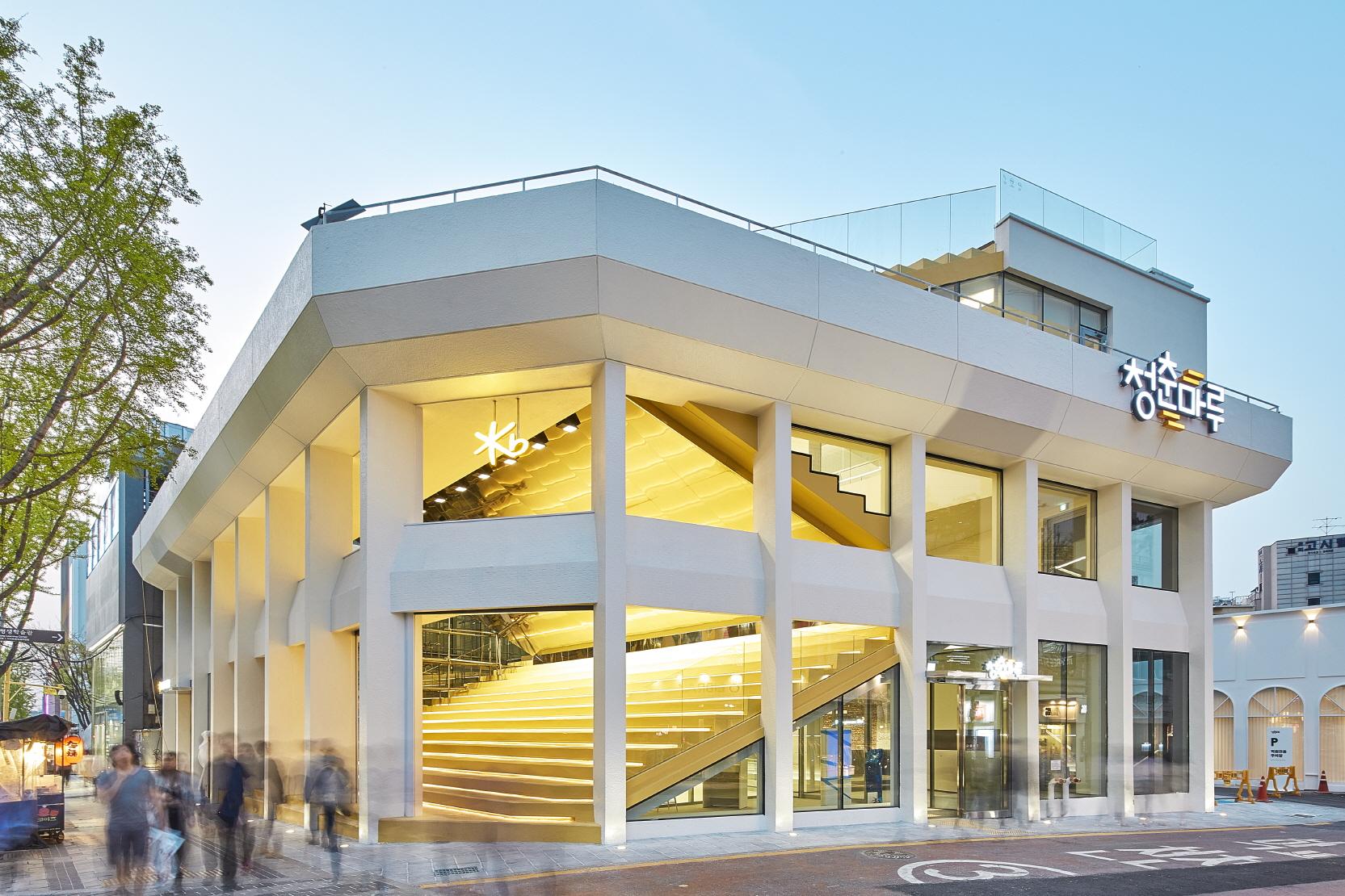 〔안정원의 디자인 칼럼〕 청춘마루, 도시재생의 언어를 담아 건축 문화적 가치를 확장하다 2