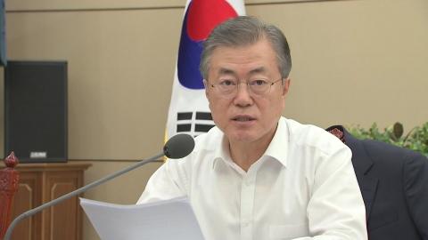"""문재인 대통령 """"국민 동의 없는 일방적 연금개편 없을 것"""""""