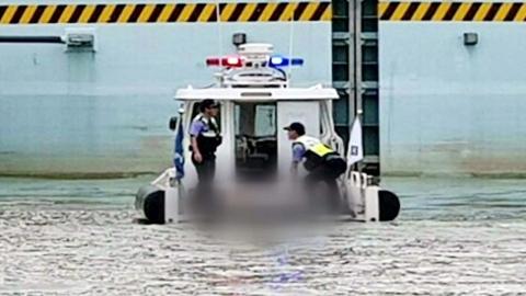 한강서 실종된 소방관 시신 추가 발견