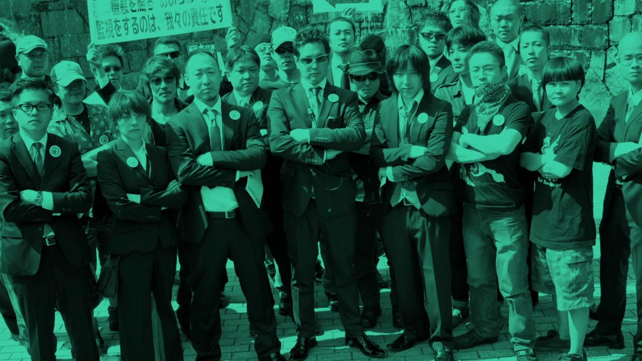 일본 혐한 시위대에 맞선 일본 시민 '카운터스'